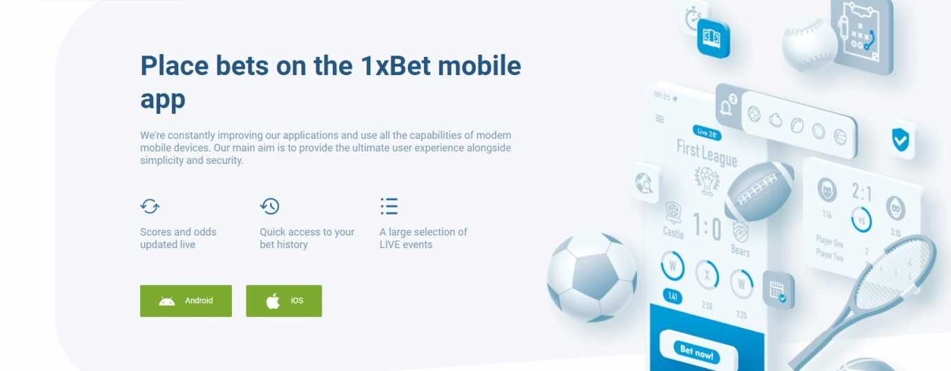 1xBet mobile app on iOS